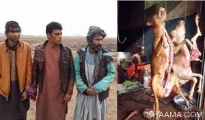 نام: Dog-Meat-Sellers-Arrested-in-Afghanistan-300x175--.jpg نمایش: 27 اندازه: 20.0 کیلو بایت